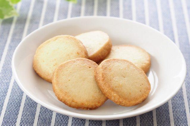 sito attendibile per investimenti in bitcoin come fare i biscotti in casa