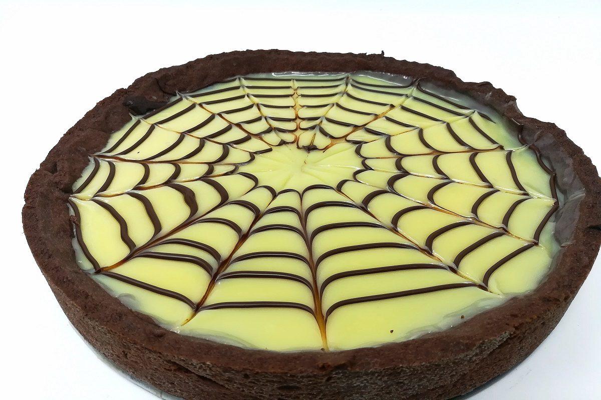 Torta mocaccina: la ricetta creata da Ernst Knam
