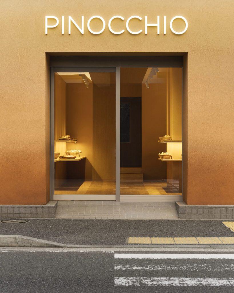 pinocchio-bakery-yokohama-giappone