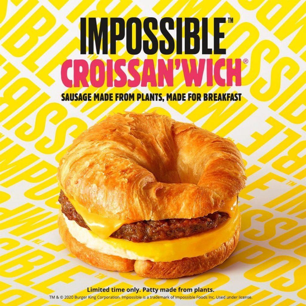 impossibile-pork-salsiccia-vegana
